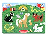 Melissa & Doug Neighborhood Pets Peg Puzzle