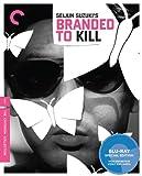 殺しの烙印 Branded to Kill  (北米版)