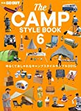 THE CAMP STYLE BOOK vol.6 (ニューズムック)