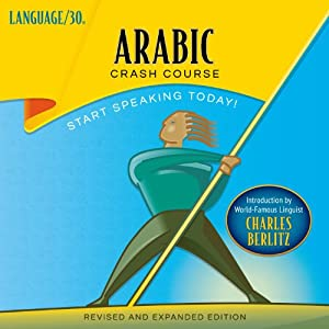 Arabic Crash Course | [LANGUAGE/30]