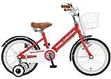 voldy(ボルディ) チビボルディー 子供用自転車 16インチ 18インチ 三輪車 【泥除け付き カゴ付き こま付き】 男の子 女の子 VO-18KB (レッド, 18)
