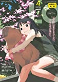 LO (エルオー) 2012年 04月号 [雑誌]