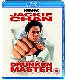 Legend of Drunken Master  (1994) [Blu-ray]