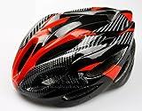 自転車用 安心安全ヘルメット(赤黒)