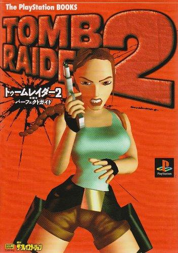 トゥームレイダー2 パーフェクトガイド (The PlayStation BOOKS)