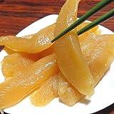 北海道産 味付け数の子 カズノコ醤油漬け 塩分控えめ2.8%、500g大きさ不揃い