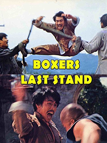 Boxers Last Stand on Amazon Prime Instant Video UK