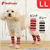 ノーブランド品 犬用靴下 レッグウォーマー シンプルボーダー LL ピンク