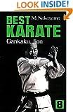 Best Karate, Vol.8: Gankaku, Jion (Best Karate Series)