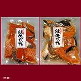 ◆シャケ切り身&鮭カマの明太タレ漬け[限定品350g&600g]【鮭のめんたい漬け】加熱用067-340-310