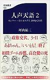 ����ŷ��2 ���������������ǥ� 2009-2015 (ʸ�տ���)