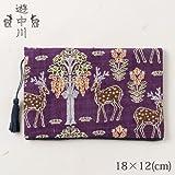 遊 中川懐紙入れshikakusaki深紫Yu-nakagawa Kaishi case, Deer and grass