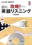 NHK CD