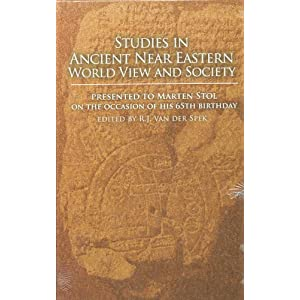 Amazon.com: Studies in Ancient Near Eastern World View and Society ...
