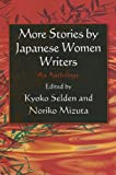 More Stories by Japanese Women Writers: An Anthology (0765627345) by Kyoko Selden