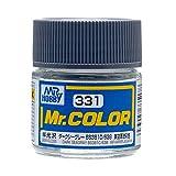Mr.カラー C331 ダークシーグレー BS381C/63