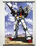 Home Decor Anime Mobile Suit Gundam SEED Wall Scroll Poster Fabric Painting Japanese Cosplay 23.6 X 35.4 Inches -053