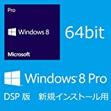 Microsoft Windows 8 Pro (DSP)  64bit ()