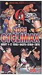 2001 G1 CLIMAX Vol.1 [VHS]