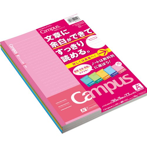 (7.7mm width) 5 colors Pakkusemi B5 Roh-F3CAMX5 Kokuyo language, society, and for learning English ruled Campus Notes A + ruled