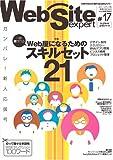 Web Site Expert #17