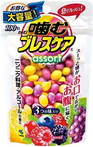 http://macaro-ni.jp/32067