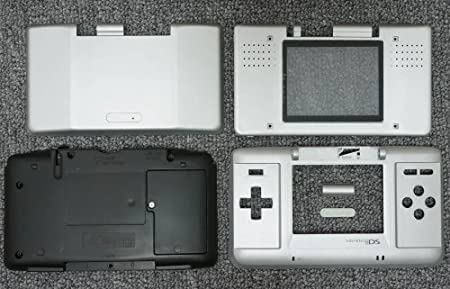 Silver Original Nintendo DS Complete Full Housing Shell Case Replacement Repair Fix [video games]