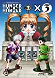 OVA HUNTER×HUNTER GREED ISLAND×3 [DVD]