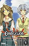 vignette de 'Neon-Genesis Evangelion : the Iron Maiden 2nd n° 1<br /> Neon-Genesis Evangelion (Fumino Hayashi)'