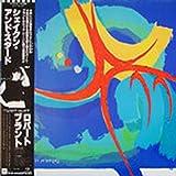 Robert Plant ?- Shaken 'N' Stirred Japan Pressing with OBI P-13113