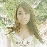 グランディア・オンライン イメージソング 「earth trip」