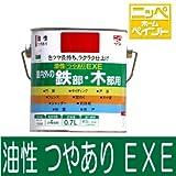 ニッペ 油性つやありEXE [0.7L] 日本ペイント・ニッペホーム・フェンス・シャッター・雨戸 ・鉄部・木部・合成樹脂調合ペイント・