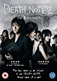 Death Note 2: The Last Name [DVD] [2006]