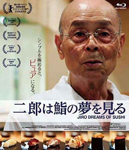 ��Ϻ����̴�� [Blu-ray]