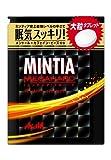 ミンティア メガハード 50粒×4個