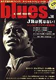 blues & soul records (ブルース & ソウル・レコーズ) 2007年 04月号 [雑誌]