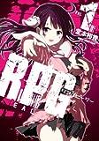 REALPG(1) (ガンガンコミックスONLINE)