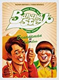 バナナステーキ DVD-BOX5