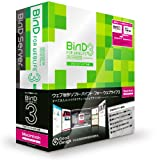 BiND for WebLiFE 3 プロフェッショナル(サーバー付き) Macintosh版