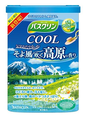 バスクリンクール そよ風吹く高原の香り 600g