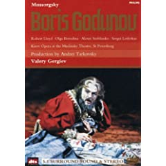 輸入盤DVD ゲルギエフ指揮/キーロフ・オペラ ムソルグスキー:歌劇《ボリス・ゴドゥノフ》のAmazonの商品頁を開く