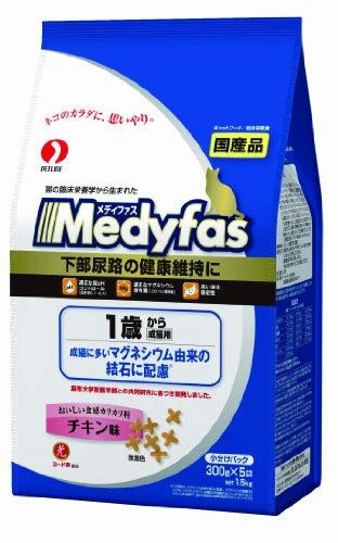 メディファス 1歳から 成猫用 チキン味 1.5kg