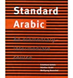 img - for [(Standard Arabic Set of 2 Audio Cassettes: An Elementary-Intermediate Course)] [Author: Eckehard Schulz] published on (May, 2001) book / textbook / text book