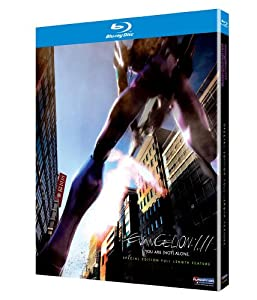 Evangelion: 1.11 You Are (Not) Alone [Blu-ray]