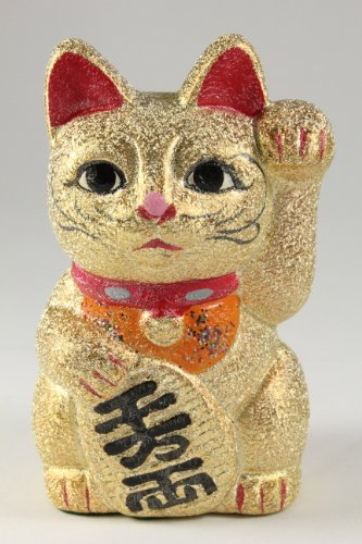 "5"" Feng Shui Gold Maneki Neko Lucky Cat Money Piggy Bank - 1"