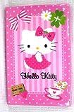 キティ・ポチ袋 8枚入り ピンク 9620