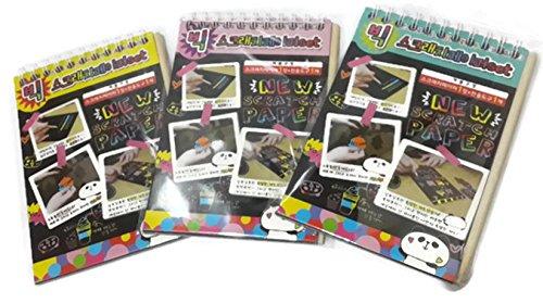 Scratch Art Paper Book (3 x 10 pads) (Tape Dispenser Kitten compare prices)
