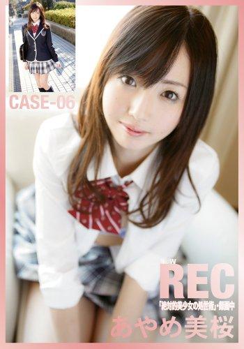 NEW REC 06 [DVD]