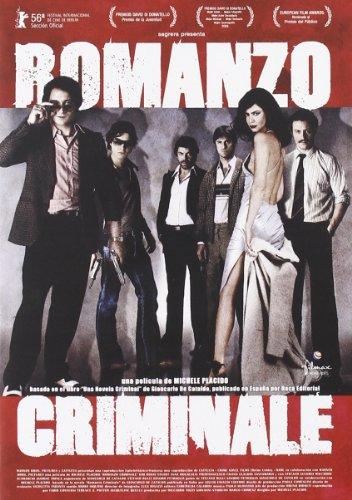 Romanzo criminale [DVD]
