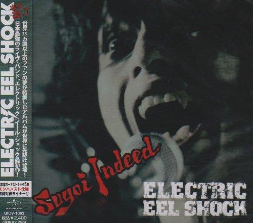 Sugoi Indeed +5